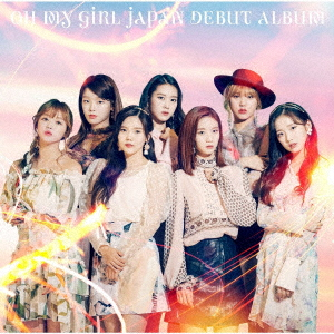 OH MY GIRL OH MY GIRL JAPAN DEBUT ALBUM(通常盤)