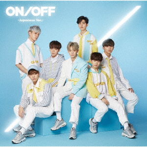 ONF ON/OFF-Japanese Ver.-(通常盤)